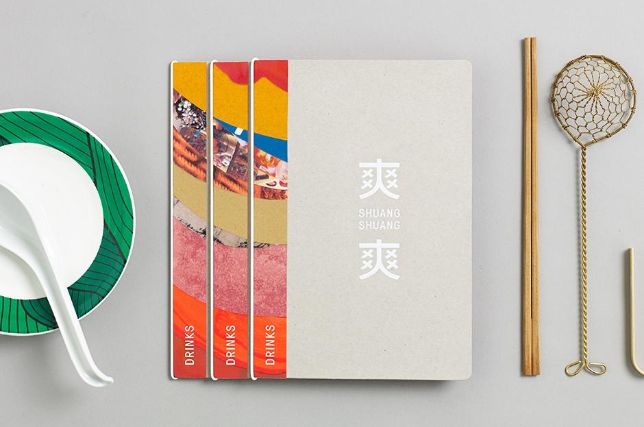Shuang ico Design, United Kingd - richbaird | ello