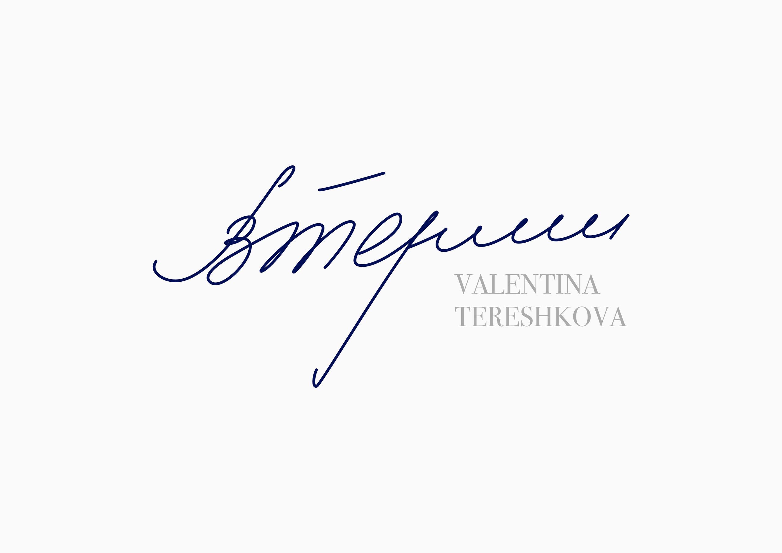 valentina-tereshkova.png